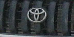 Toyota Steering Pump Defect Recall | Auto Defect Lawsuits